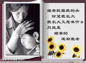 【柳岸】母亲,从今天起(诗歌)